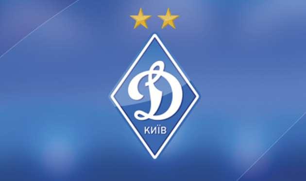 Ключевой игрок «Динамо» восстановился после травмы