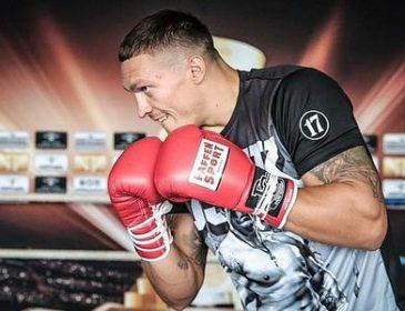«Легенда?»: Александр Усик получил первый в истории Кубок легенд федерации бокса Украины
