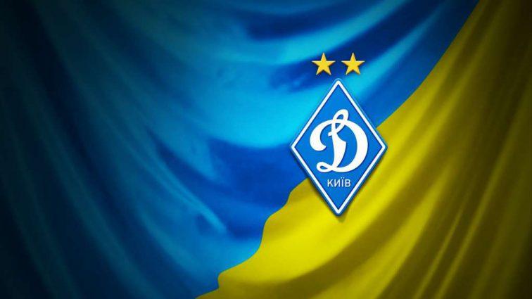 Украинское «Динамо» вошло в топ-20 культовых клубов мира по версии авторитетного FourFourTwo