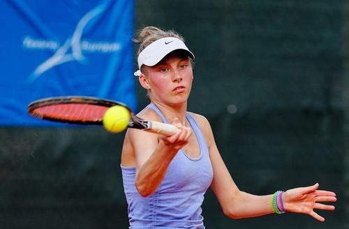 Украинская теннисистка получила свой первый титул в спортивной карьере