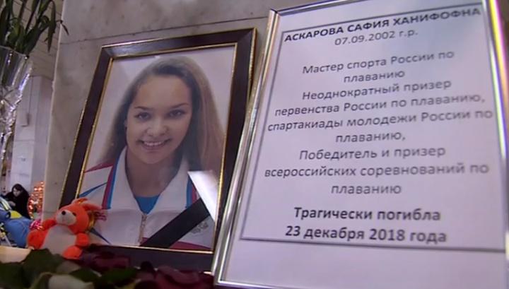 «Не поддавалась»: убийца вице-чемпионки России по плаванию назвал причину своего нападения
