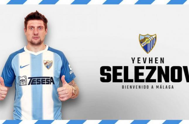 Уже официально: «Малага» официально представила Евгения Селезнева в качестве игрока клуба