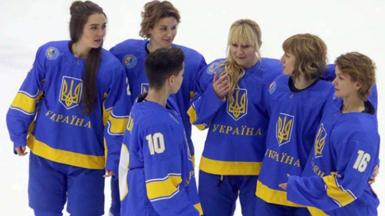 Стопроцентный результат: Украинские хоккеистки завоевали право выступать на чемпионате мира-2019