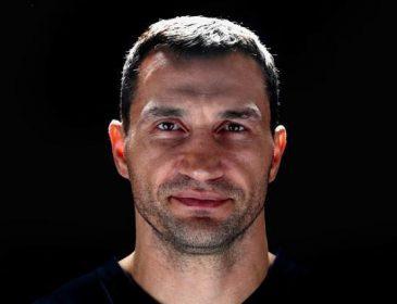 Владимир Кличко сделал официальное заявление относительно своего возвращения в бокс