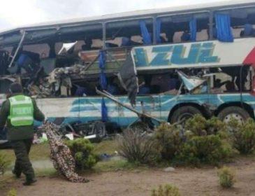 «Более 13 погибших»: Автобус с футбольной командой упал в 150-метровую пропасть
