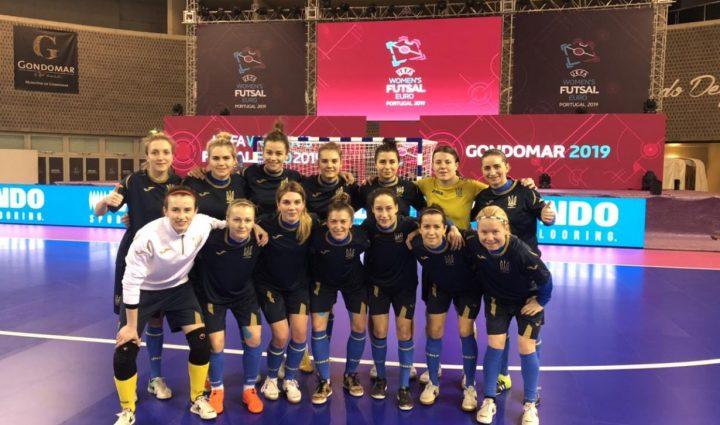 Женская сборная Украины по футзалу готовится к финальному поединку с Португалией. Яркие фото