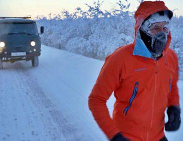 Невероятной рекорд: экстремал из Молдовы пробег 50 км в минус 60 градусов