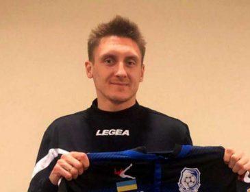 «Впервые с 2014 года»: Российский футболист подписал контракт с украинским клубом