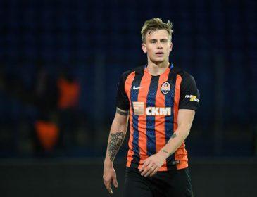 Донецкий «Шахтер» отдал еще одного футболиста в качестве трансфера в Россию