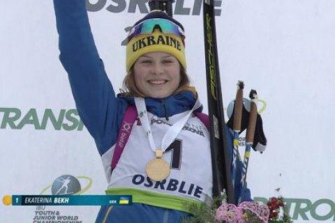 20-летняя украинка Бех завоевала путевку на Кубок мира по биатлону