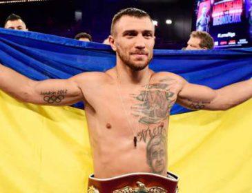 Ломаченко заявил о том, что может покинуть спортивную карьеру