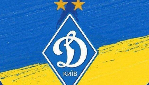 «Мощный соперник для Динамо»: Результаты жеребьевки 1/8 финала Лиги Европы