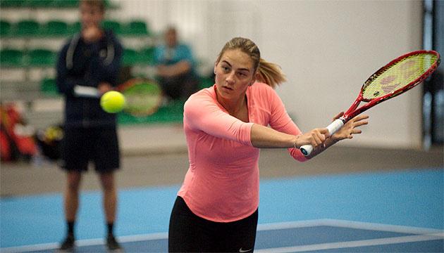 Сборная Украины по теннису победила Эстонию на Кубке Федерации