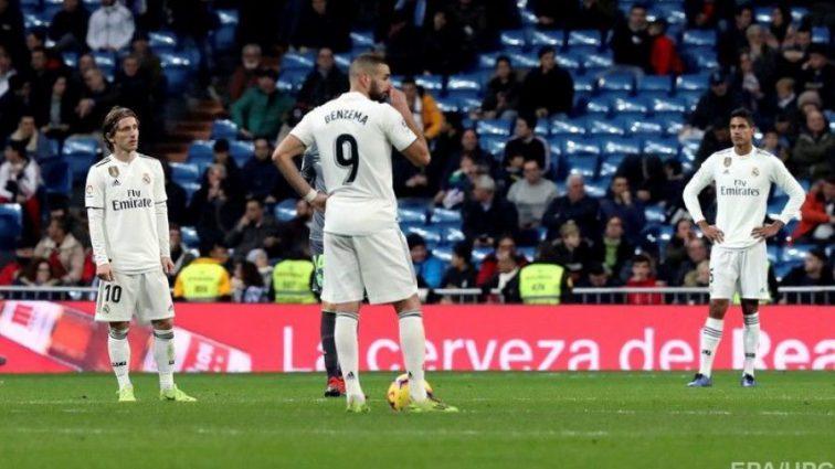 Реал сенсационно проиграл в матче чемпионата Испании